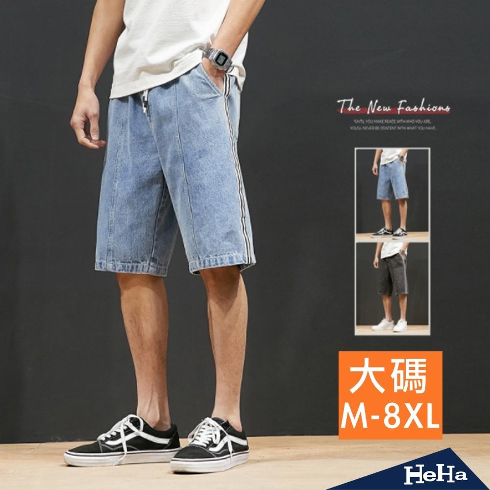 HeHa-抽繩舒適七分牛仔休閒短褲 二色