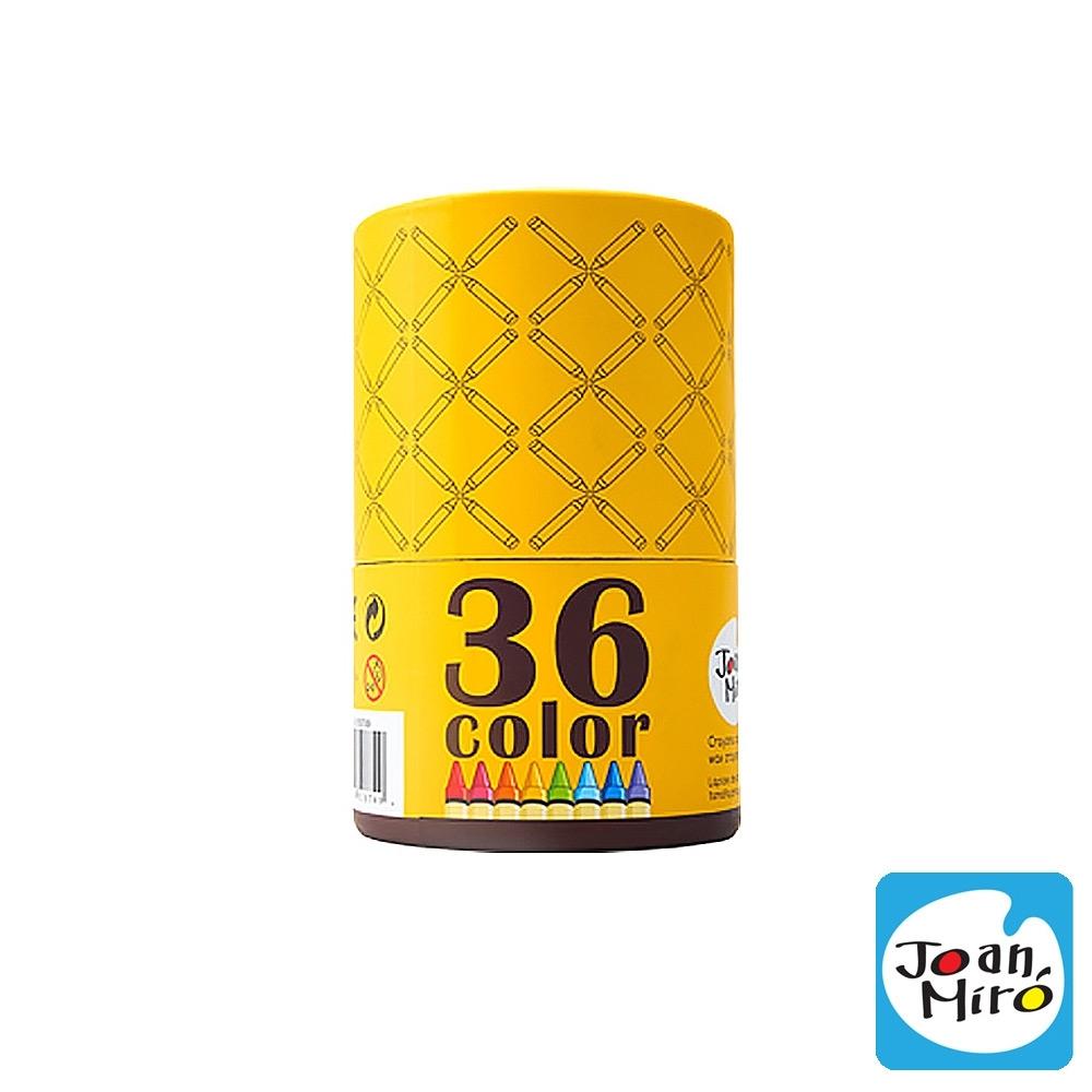 【西班牙 JoanMiro 原創美玩】可水洗蠟筆36色 JM08749