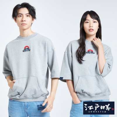 EDO KATSU江戶勝 口袋刷毛五分袖寬版T恤-中性-麻灰色