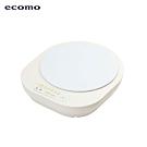 ecomo AIM-IH101 IH電磁爐