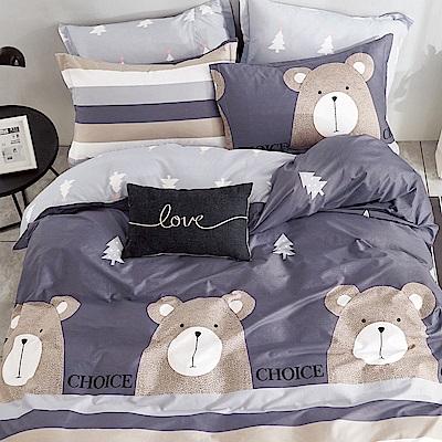 La Lune 100%40支寬幅台灣製精梳純棉雙人床包枕套三件組 晚安熊