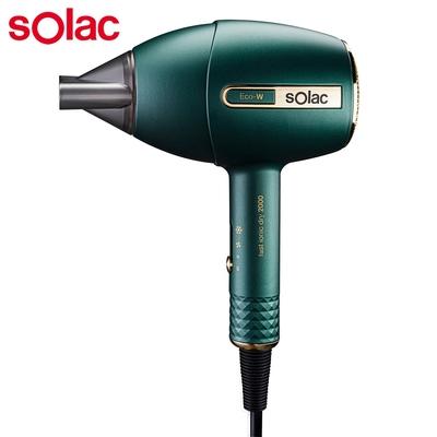 Solac MINI負離子吹風機SRD-808(綠)
