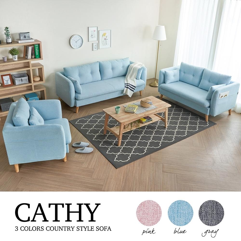 H&D東稻家居 凱西北歐風拉扣造型沙發組-3色
