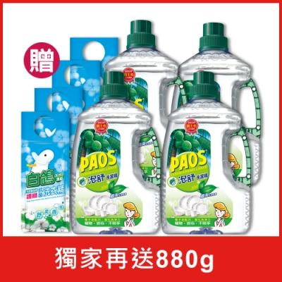 【時時樂限定】泡舒 洗潔精 綠茶去油除腥-2800gx4瓶(加碼送白鴿洗衣精220gX4)