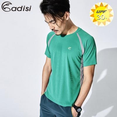 ADISI 男圓領抗UV排汗衣AL1811151 抹茶綠(S~2XL)