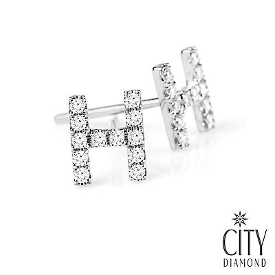 City Diamond引雅【H字母】14K白K金鑽石耳環
