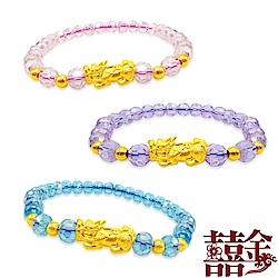囍金 夢幻事事順利貔貅 999千足黃金轉運珠手鍊(3色可選)