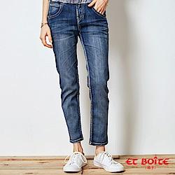 ETBOITE 箱子 BLUE WAY 立體刷色男友褲(深藍)