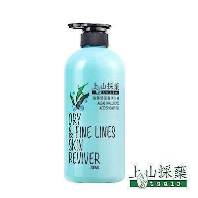 tsaio 上山採藥 海藻玻尿酸沐浴精700ml (雙重補水 自然光澤)