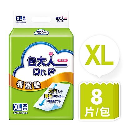 包大人 看護墊(XL) 8片/包