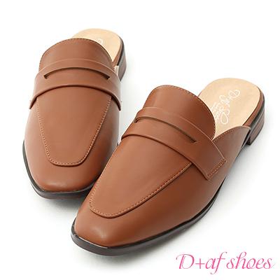 D+AF 隨性印象.經典款平底穆勒鞋*棕