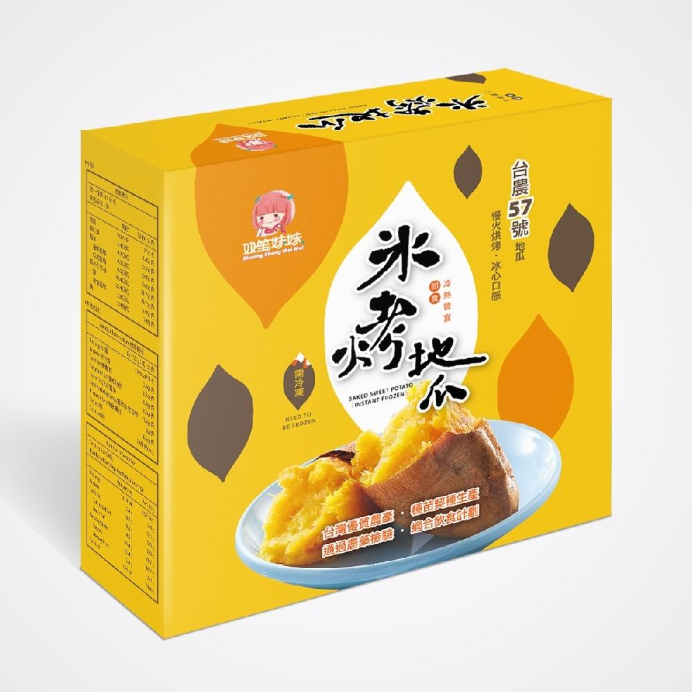 雙笙妹妹‧冰烤地瓜(300g×10盒)