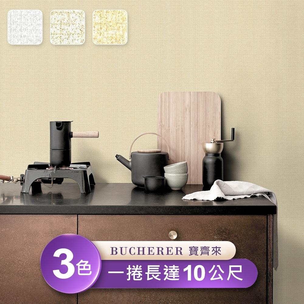 台製 Bucherer 53X1000cm壁紙1卷 (3色)