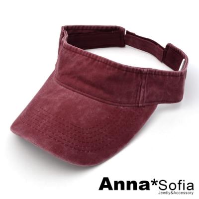 【滿額再75折】AnnaSofia 暈染水洗棉 遮陽防曬空頂帽(禇紅系)