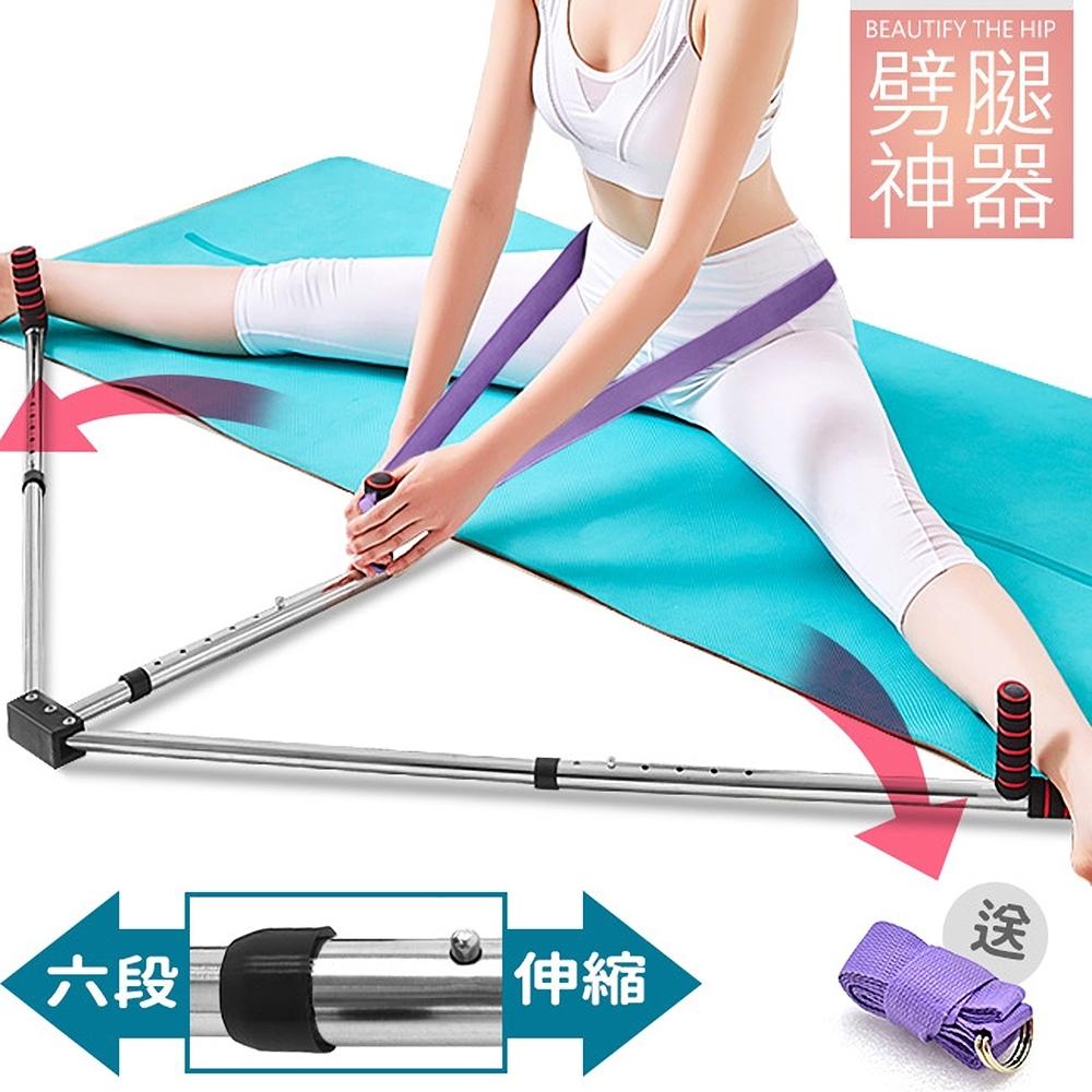 一字馬劈腿訓練器(送伸展帶) 開胯壓腿劈腿機.劈叉器開胯器-快