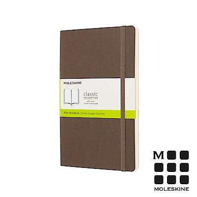 MOLESKINE 春夏系列經典軟皮筆記本(L型空白)-大地棕