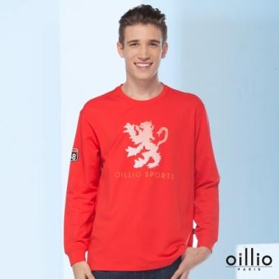 oillio歐洲貴族 長袖圓領吸濕排汗T恤 霸氣印花獅子 舒適穿搭 紅色