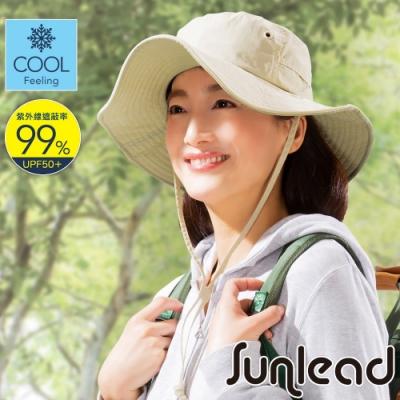 Sunlead 防潑水。涼感吸濕排汗晴雨兩用遮陽帽/登山帽 (奶茶色)