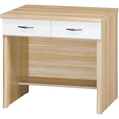 綠活居 卡斯2.7尺二抽書桌/電腦桌(三色)-82x61x77cm免組