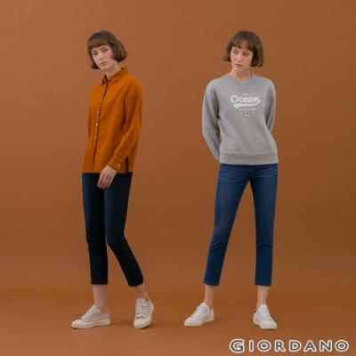 【時時樂】GIORDANO女裝彈力修身牛仔褲(兩款選)