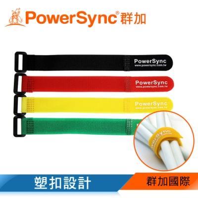 群加 PowerSync 塑扣魔術帶/8入/20mm×300mm(4色)