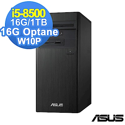 ASUS M640MB i5-8500/16G/1TB 16G Optane/W10P