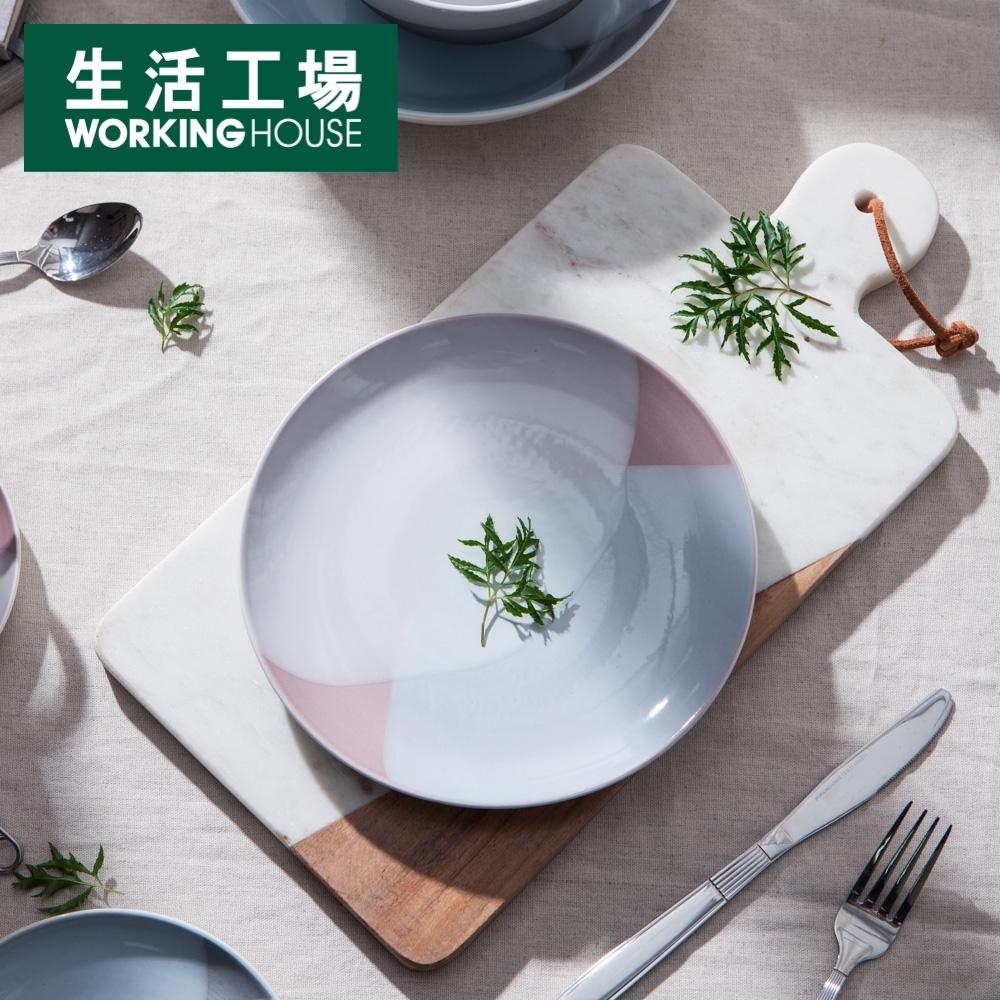【滿額現折↘最後1週-生活工場】永恆恬靜餐盤16CM-粉