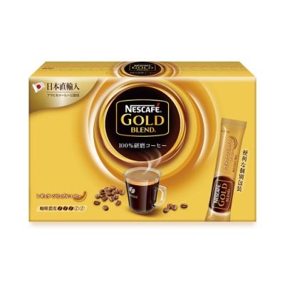 雀巢 金牌微研磨咖啡隨行包(2gx50入)