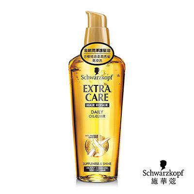 Schwarzkopf 施華蔻 金緻潤澤護髮精油75ml