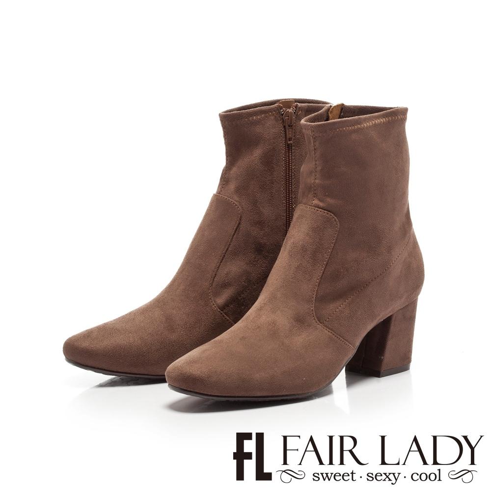 FAIR LADY 縫線拼接麂皮拉鍊高跟短靴 摩卡