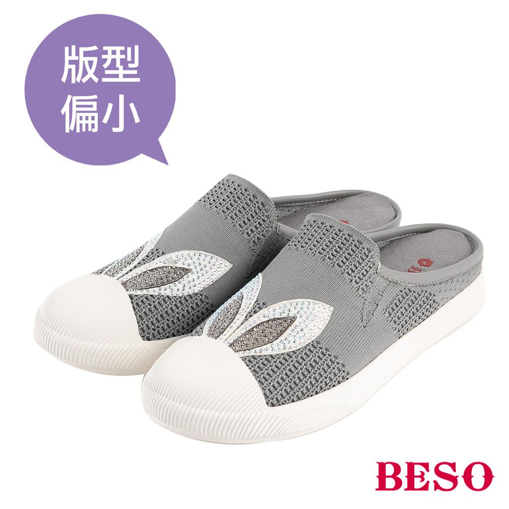 BESO 俏麗萌兔 沖孔拖鞋式休閒鞋~灰