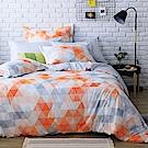 IN HOUSE-orange prism-200織紗精梳棉-兩用被床包組(單人)