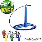 Leader X 專業競速 可調節訓練跳繩  顏色隨機  2入