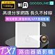 [TX1]  極清版 路由器攝影機 針孔攝影機 微型攝影機 無線監視器 WIFI攝影機 監視器 路由器 product thumbnail 2