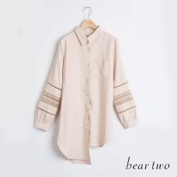 bear two- 不對稱長襯衫 - 粉