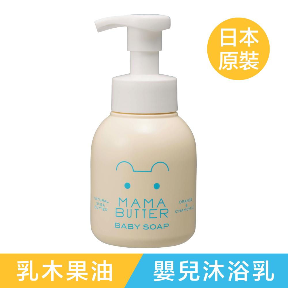 MAMA BUTTER  嬰兒護膚沐浴乳250ml @ Y!購物