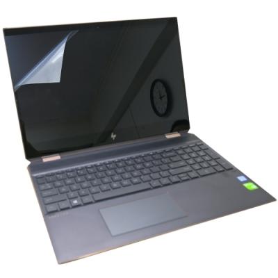 EZstick HP Spectre X360 15-df0013dx 螢幕保護貼
