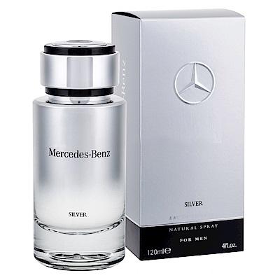 *Mercedes-Benz Silver 2017 男性淡香水120ml