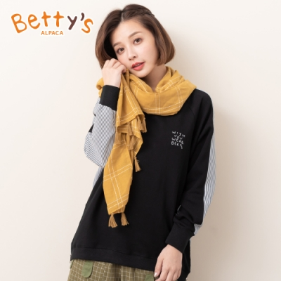 betty's貝蒂思 圓領後拼接條紋T-shirt(黑色)