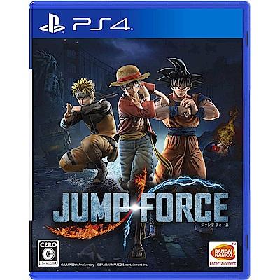 JUMP FORCE -PS4 中文一般版