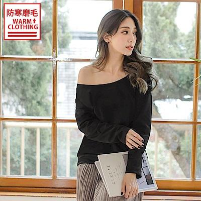 台灣製造~純色磨毛抗UV寬領運動上衣-OB嚴選