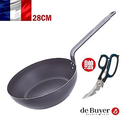[獨家買就送]法國畢耶輕礦藍鐵單柄深煎炒鍋28cm 送 英國多功能料理剪刀