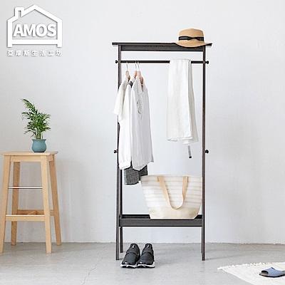 Amos-質感A字收納吊衣架