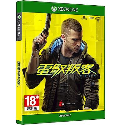 XBOX ONE 電馭叛客2077(中文版)
