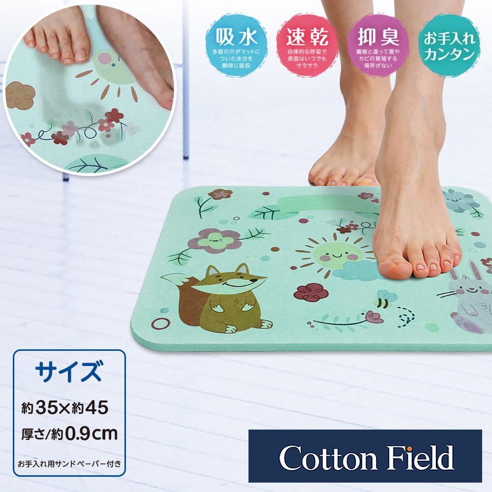 棉花田 晴天 日本超人氣印花珪藻土吸水抗菌浴墊(35x45cm)