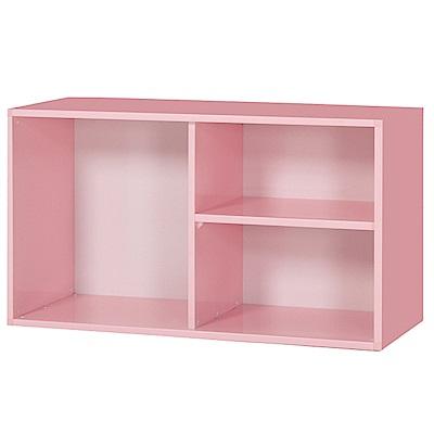 綠活居 阿爾斯環保2.8尺塑鋼開放式三格書櫃/收納櫃-83x31x43.5cm免組