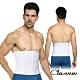 Charmen 可調式三段排扣收腹塑腰帶 束腰套 男性塑身 白色 product thumbnail 1