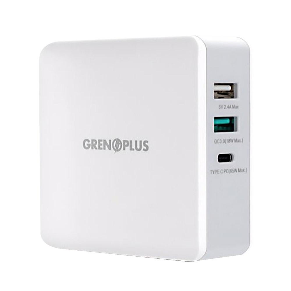 Grenoplus USB-C PD/USB 三埠萬國旅用高速充電器(65W)