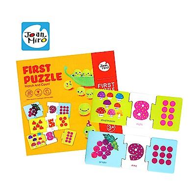 JoanMiro兒童配對拼圖-數字遊戲