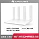 HUAWEI 華為 WiFi WS5200 雙頻無線路由器分享器 product thumbnail 1